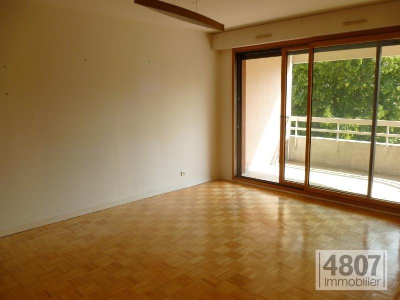 Vente appartement Saint julien en genevois 340000€ - Photo 2