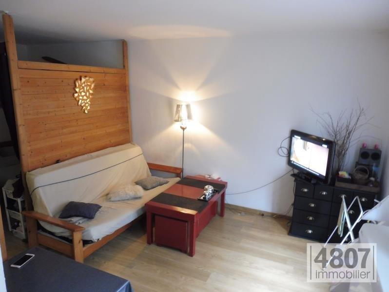 Vente appartement Saint gervais les bains 132000€ - Photo 1
