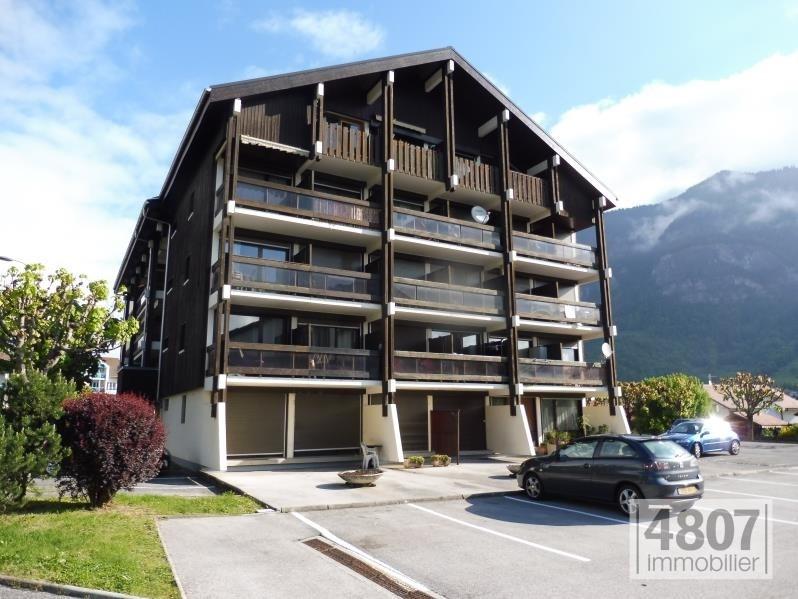 Location appartement Sallanches 377€ CC - Photo 1