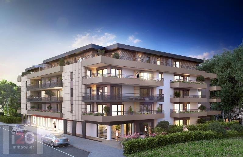 Venta  apartamento St genis pouilly 689000€ - Fotografía 2