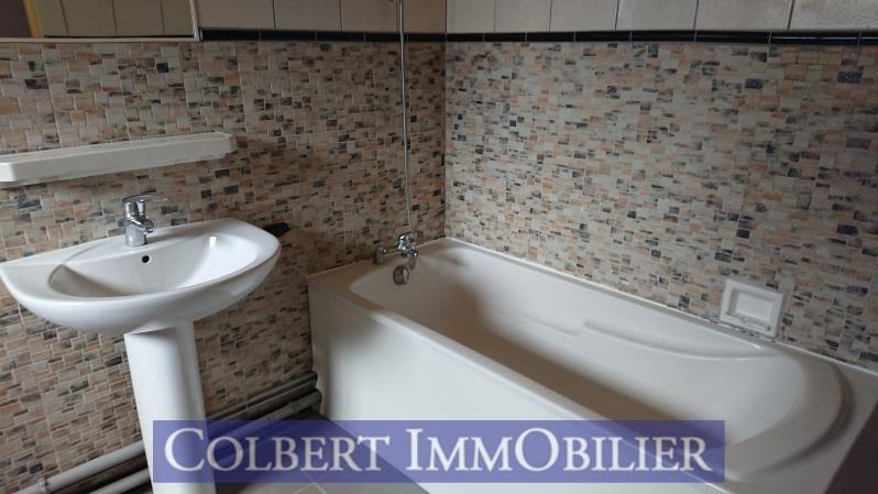 Verkoop  huis Egleny 107250€ - Foto 4