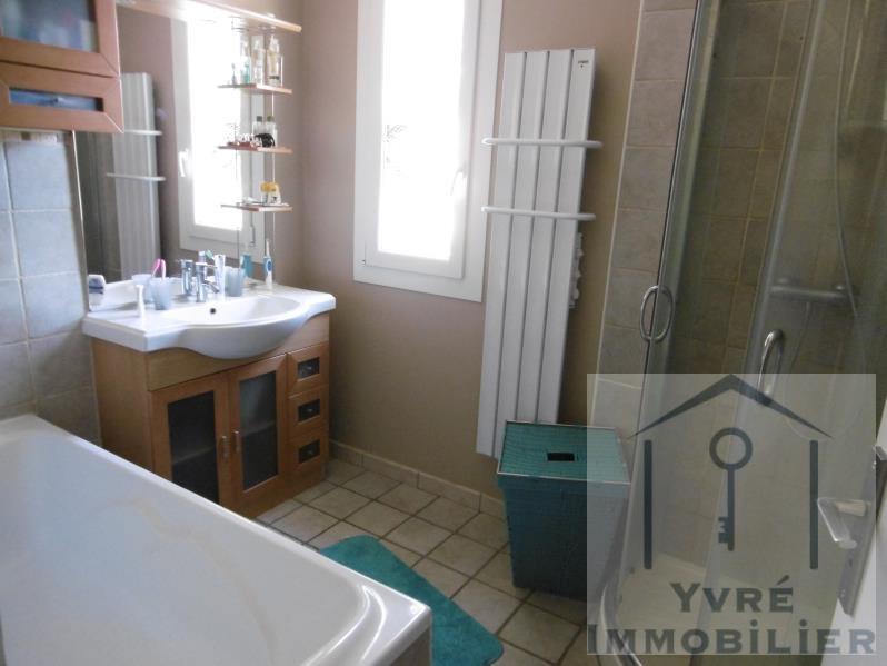 Vente maison / villa Champagne 196350€ - Photo 7