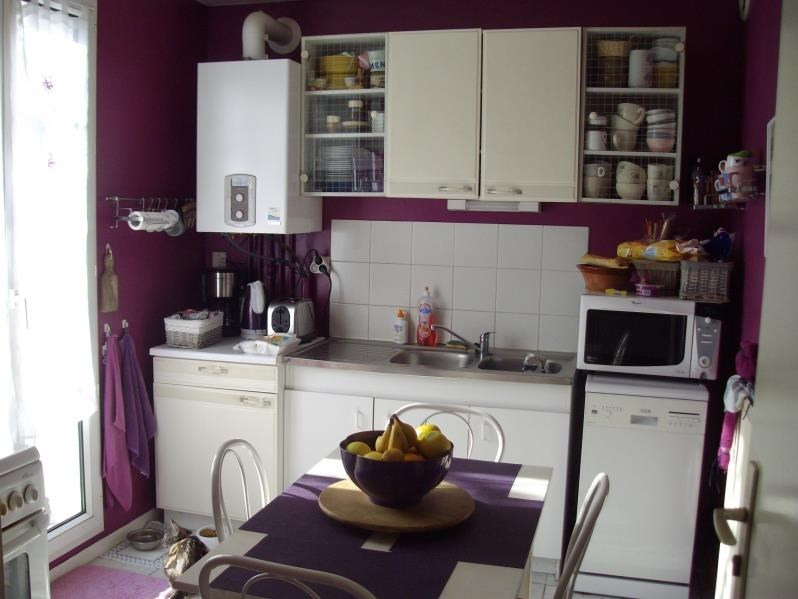 Vente maison / villa Sarcelles 249000€ - Photo 2