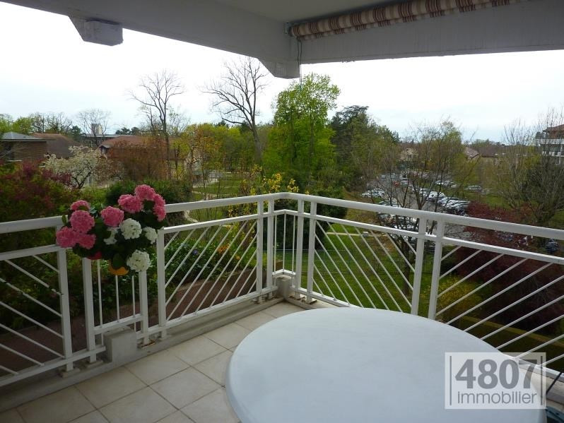Vente appartement Ambilly 549 000€ - Photo 2