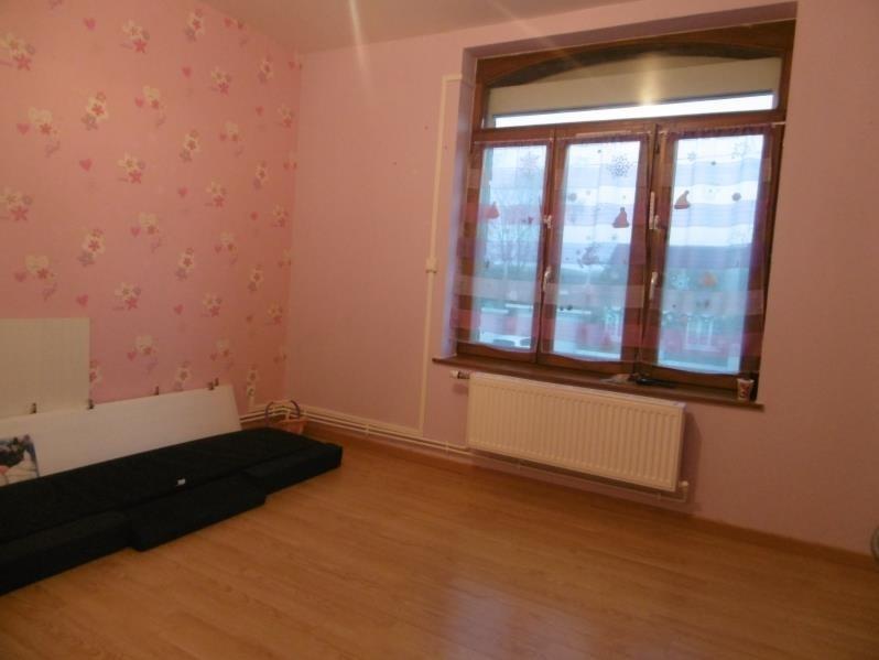 Vente maison / villa Fouquereuil 170000€ - Photo 6