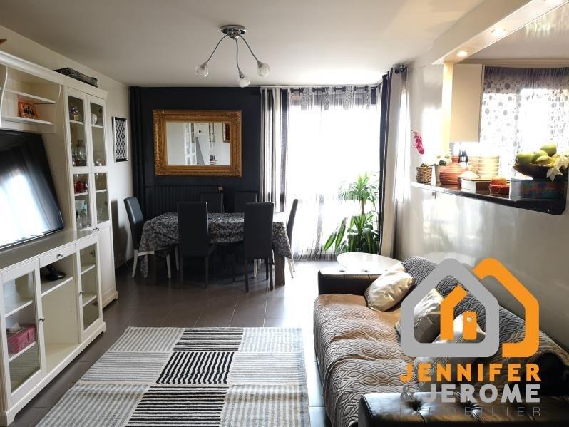 Vente appartement Epinay sur seine 222500€ - Photo 1