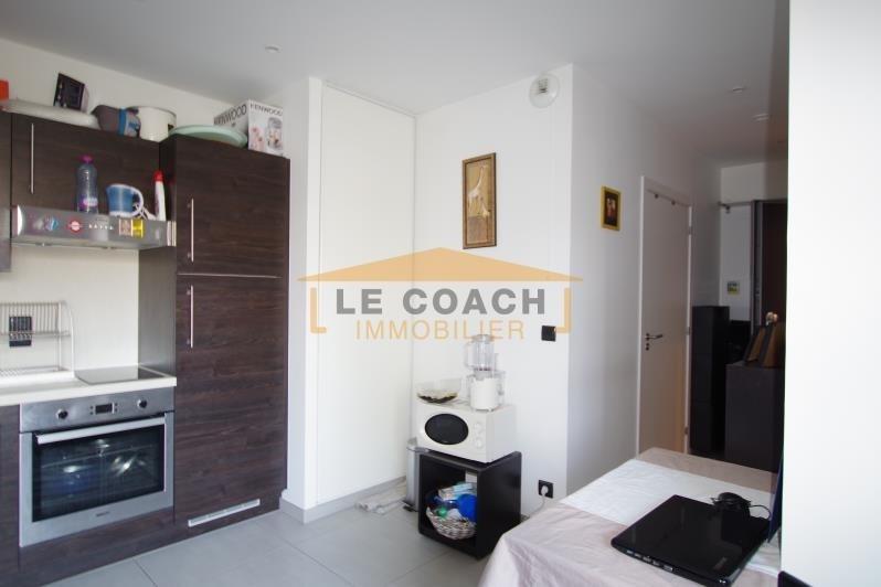 Vente appartement Gagny 119000€ - Photo 3