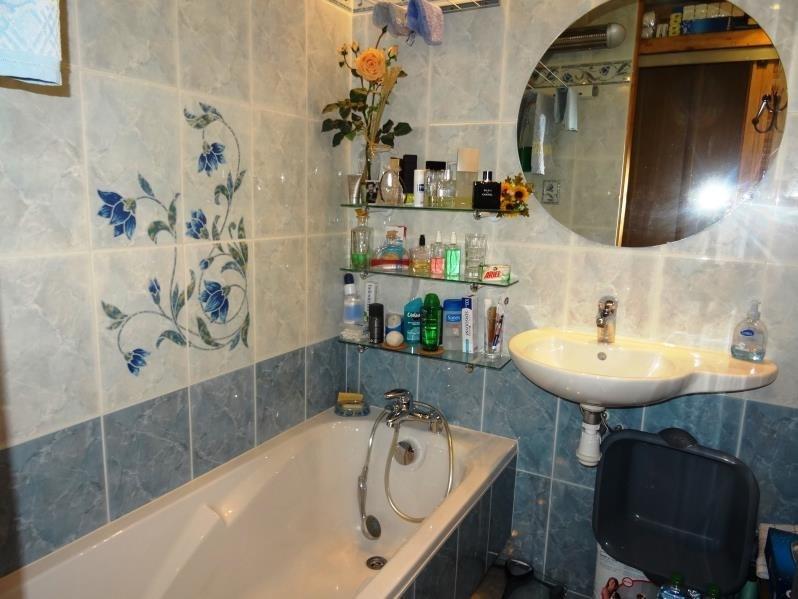 Vente appartement Les arcs 86000€ - Photo 4