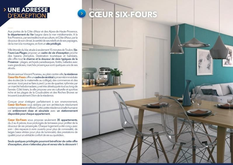 Vente appartement Six fours les plages 185 000€ - Photo 4