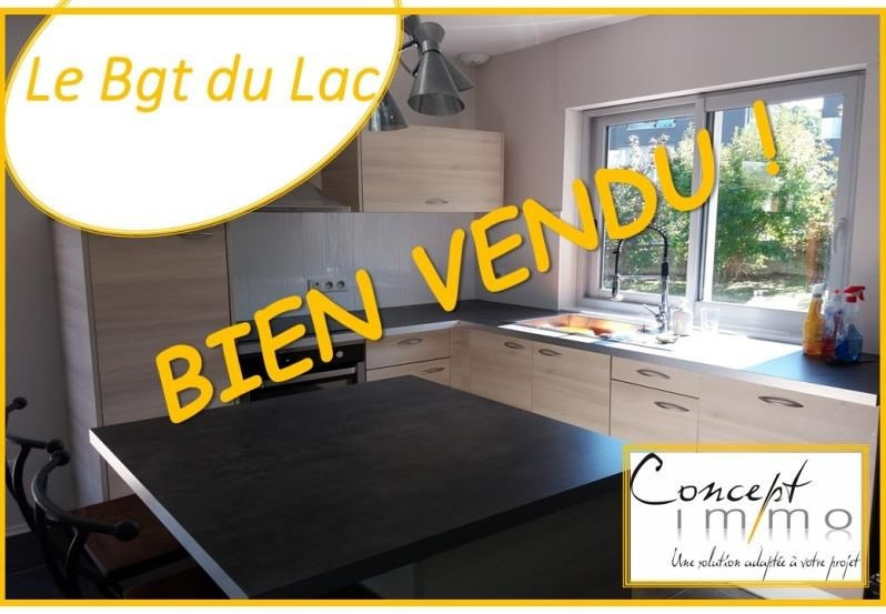 Vente appartement Le bourget du lac 335 000€ - Photo 1