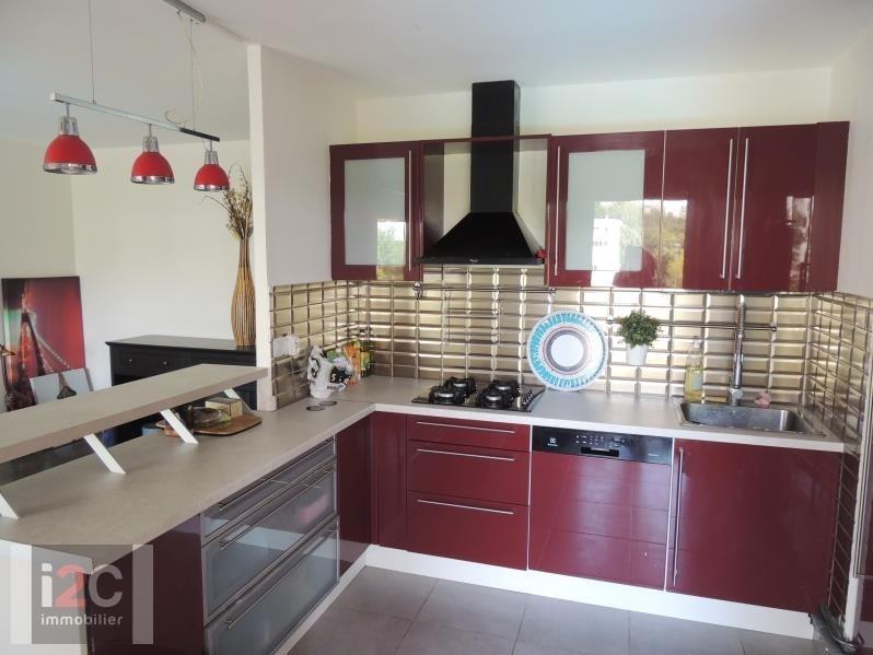 Venta  apartamento Ferney voltaire 470000€ - Fotografía 4