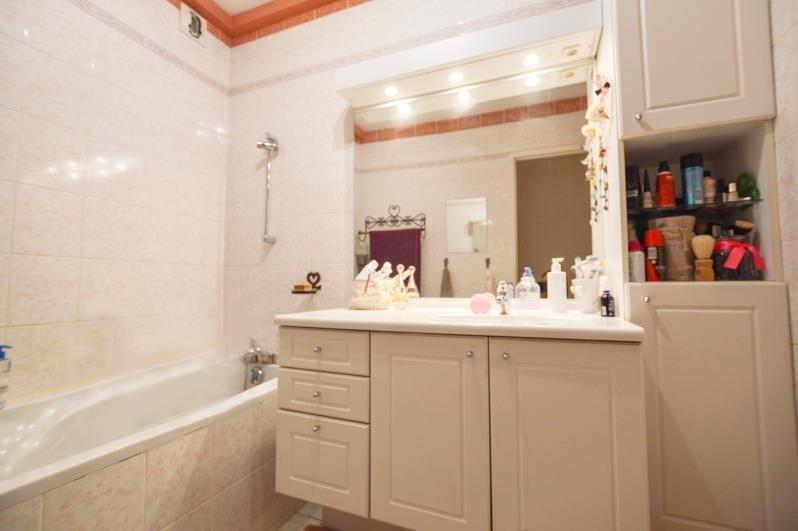 Vente appartement Pau 109000€ - Photo 7