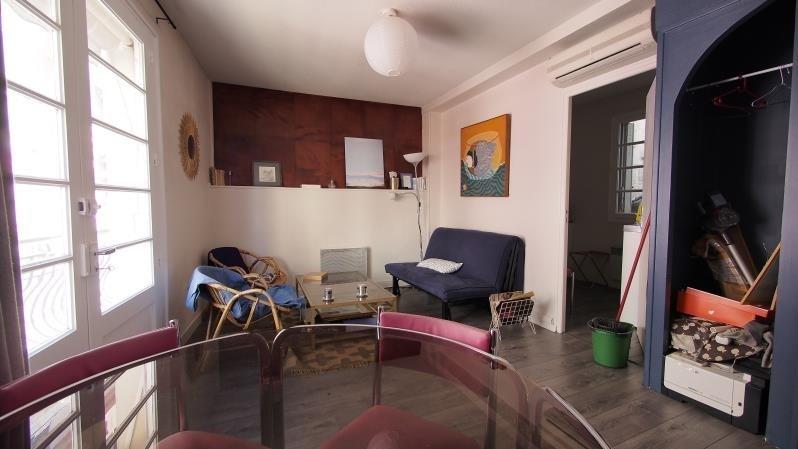 Vente immeuble Perigueux 150000€ - Photo 5