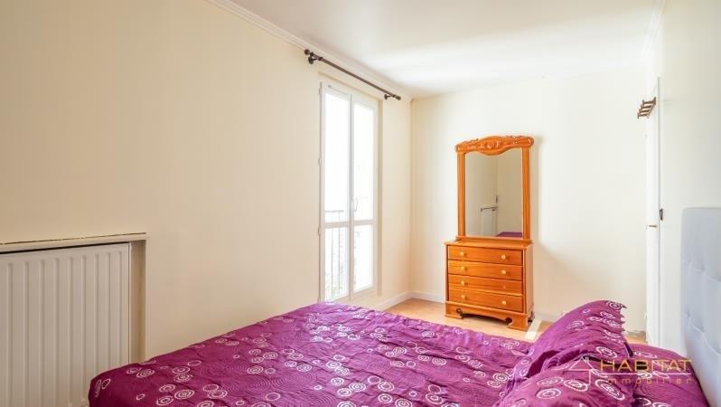 Vente appartement Noisy le sec 222900€ - Photo 4