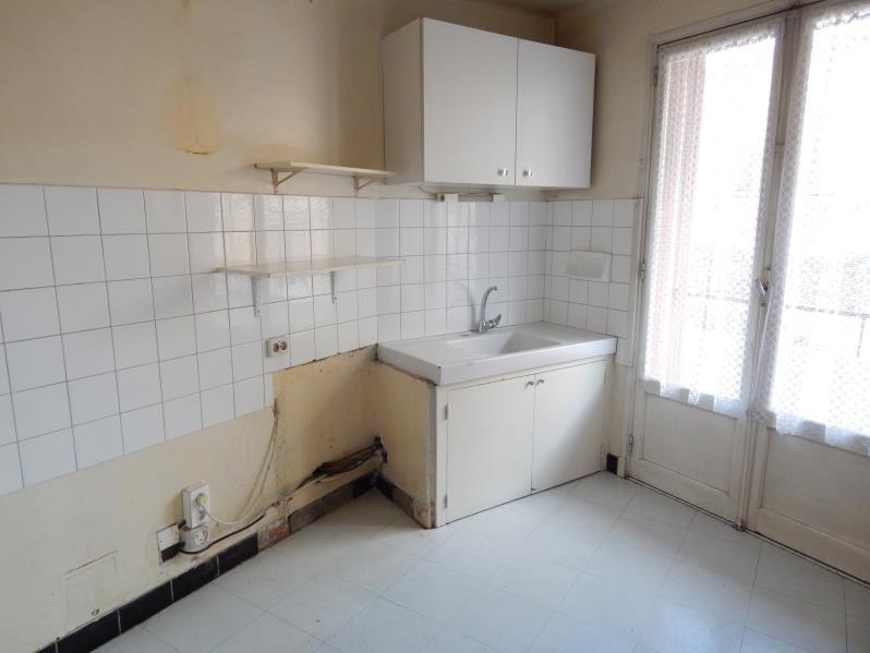 Vente appartement Salon de provence 155000€ - Photo 4