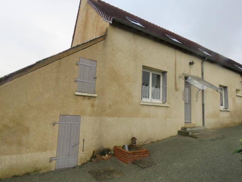 Vente maison / villa Montoire sur le loir 107000€ - Photo 1