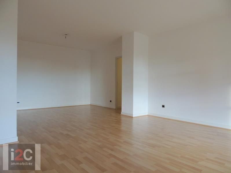 Vendita appartamento Divonne les bains 520000€ - Fotografia 4