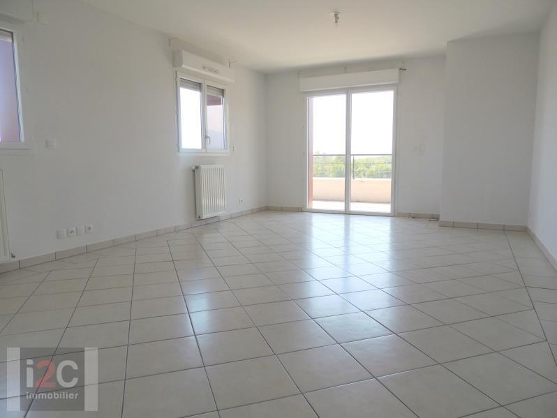 Venta  apartamento Prevessin-moens 505000€ - Fotografía 5