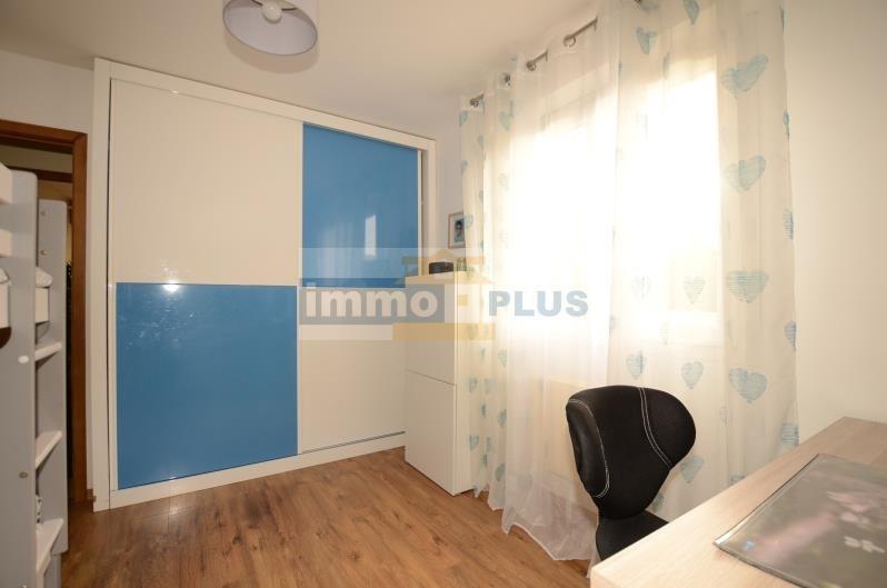 Vente appartement Bois d'arcy 210000€ - Photo 7