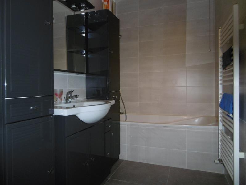 Vente maison / villa Briis sous forges 269000€ - Photo 6