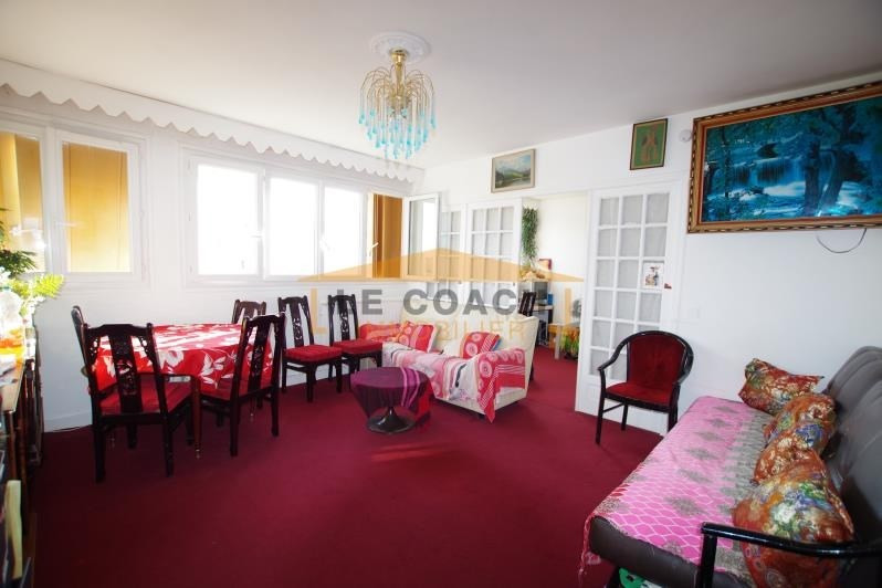 Vente appartement Neuilly sur marne 165 000€ - Photo 2