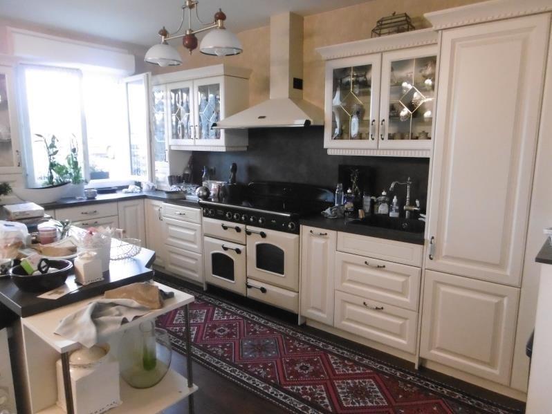 Vendita appartamento Chambly 225000€ - Fotografia 1