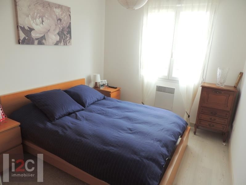 Vente appartement St genis pouilly 309000€ - Photo 4