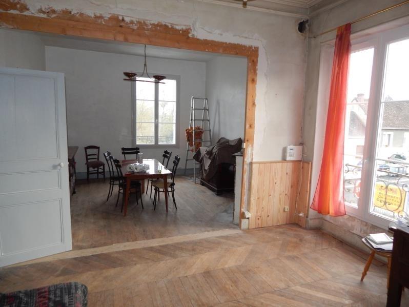 Vente maison / villa Vendôme 91000€ - Photo 5