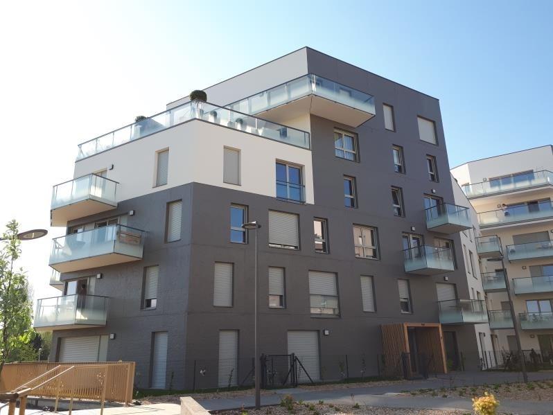 Affitto appartamento Caen 580€ CC - Fotografia 5
