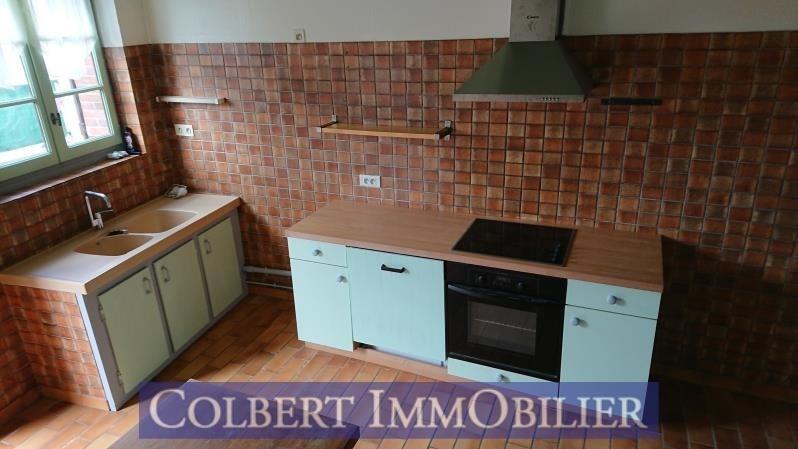 Verkoop  huis Egleny 107250€ - Foto 2