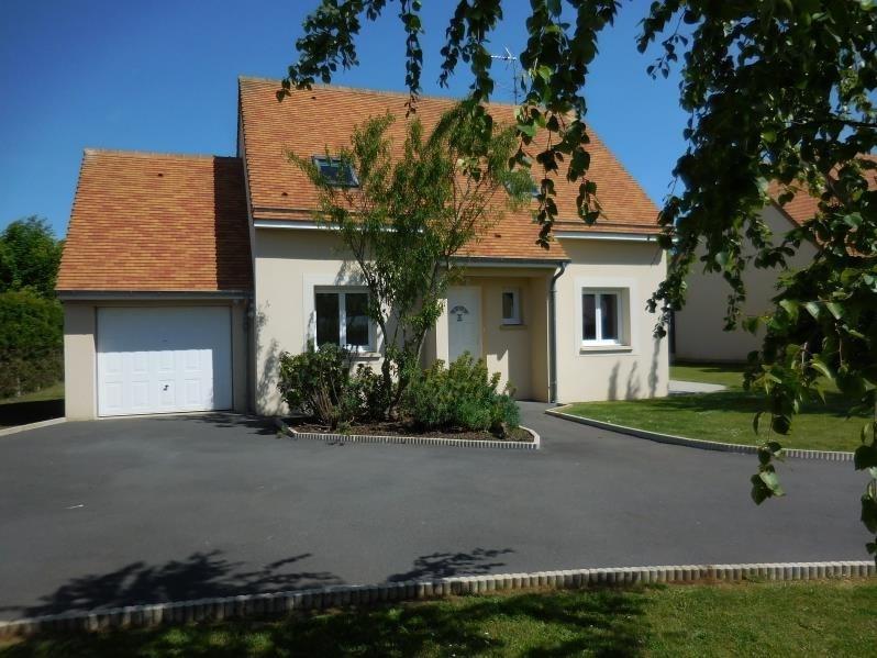 Vendita casa St martin de fontenay 239900€ - Fotografia 1