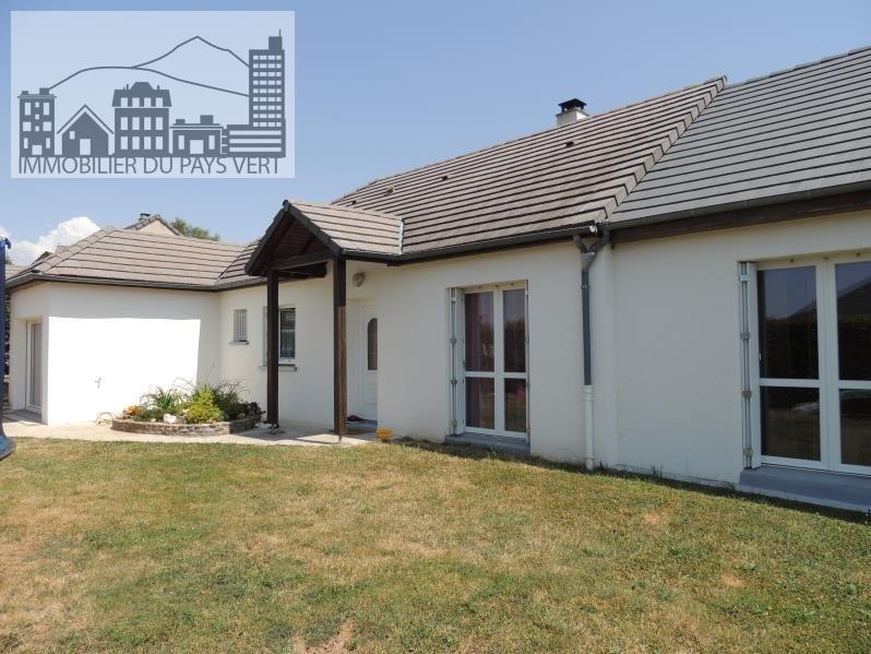 Vente maison / villa Aurillac 153700€ - Photo 2