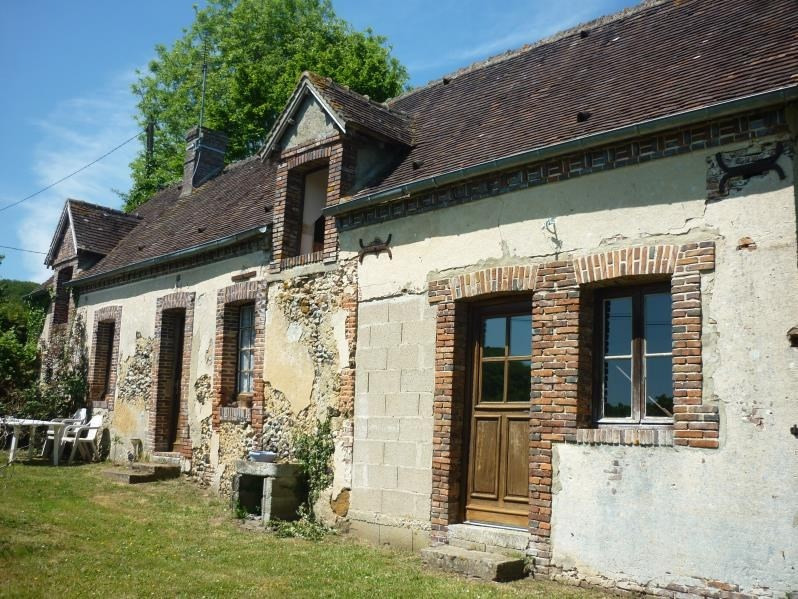 Vente maison / villa La chapelle montligeon 75000€ - Photo 1