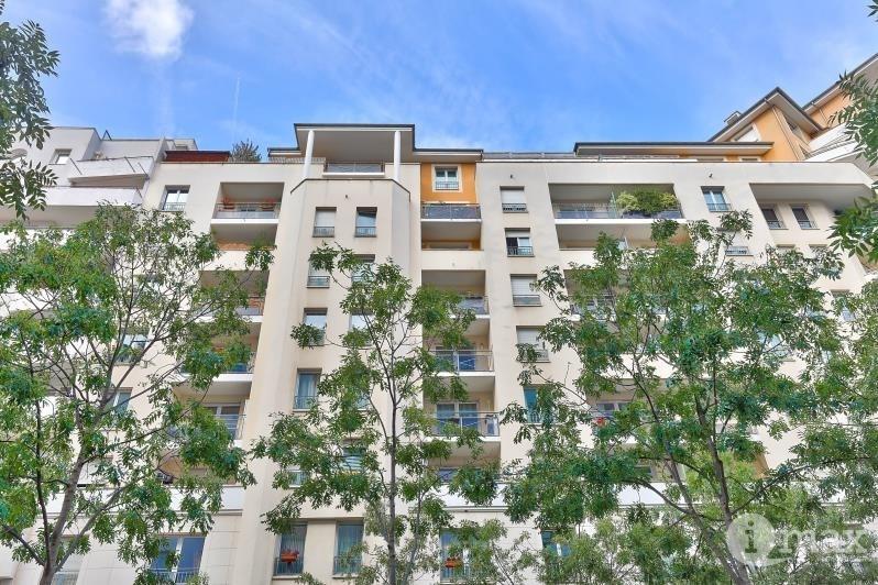 Vente appartement Courbevoie 550000€ - Photo 6