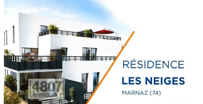 Vente appartement Marnaz 205 500€ - Photo 2