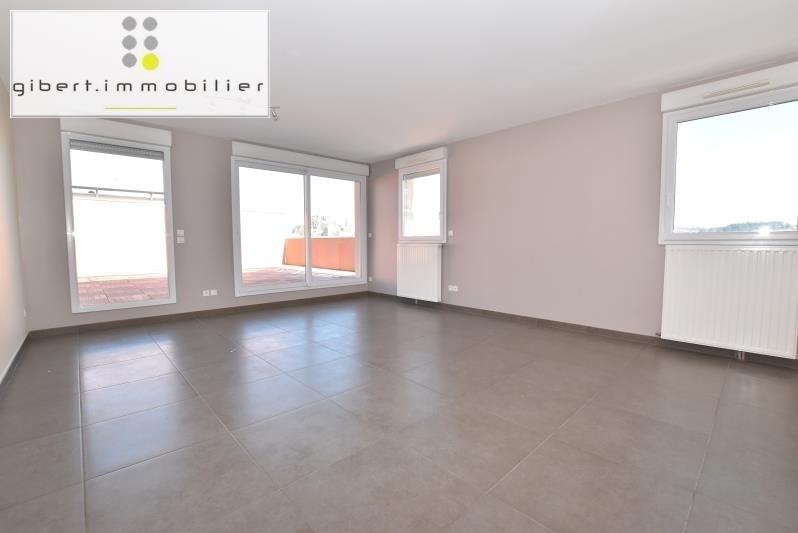 Vente appartement Le puy en velay 208800€ - Photo 7
