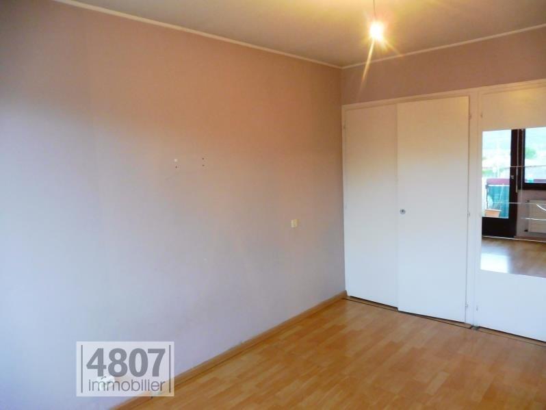 Vente appartement Gaillard 175500€ - Photo 2