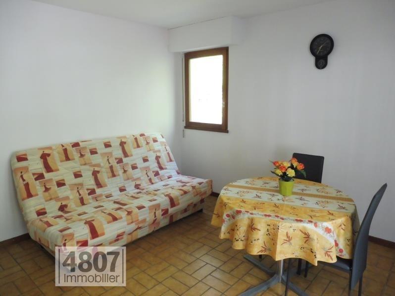 Produit d'investissement appartement Sallanches 69900€ - Photo 2