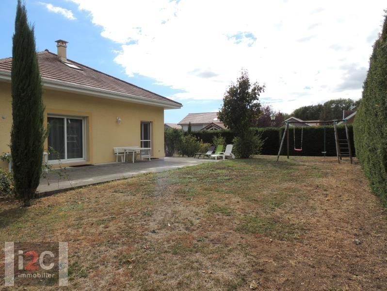 Venta  casa Sergy 771000€ - Fotografía 8