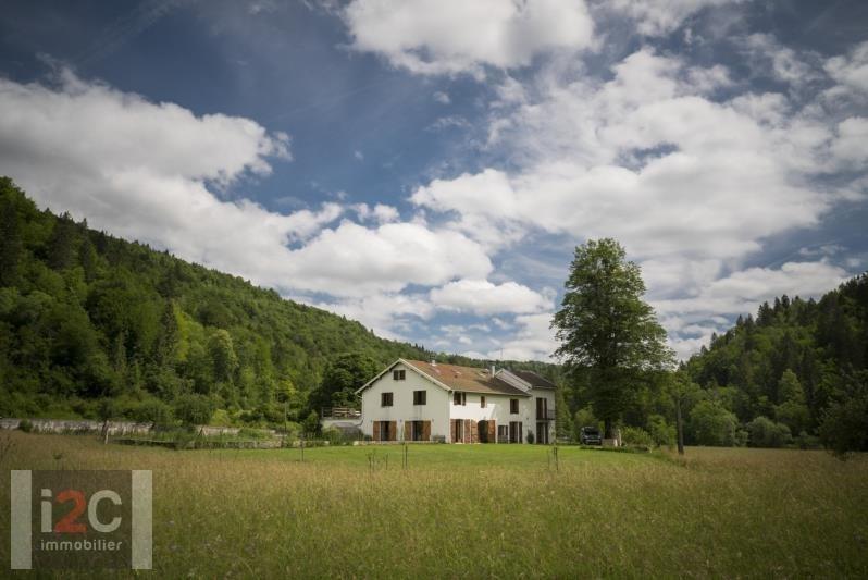 Vendita casa La rixouse 450000€ - Fotografia 3