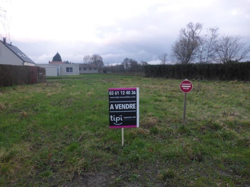 Vente terrain Hinges 68000€ - Photo 1