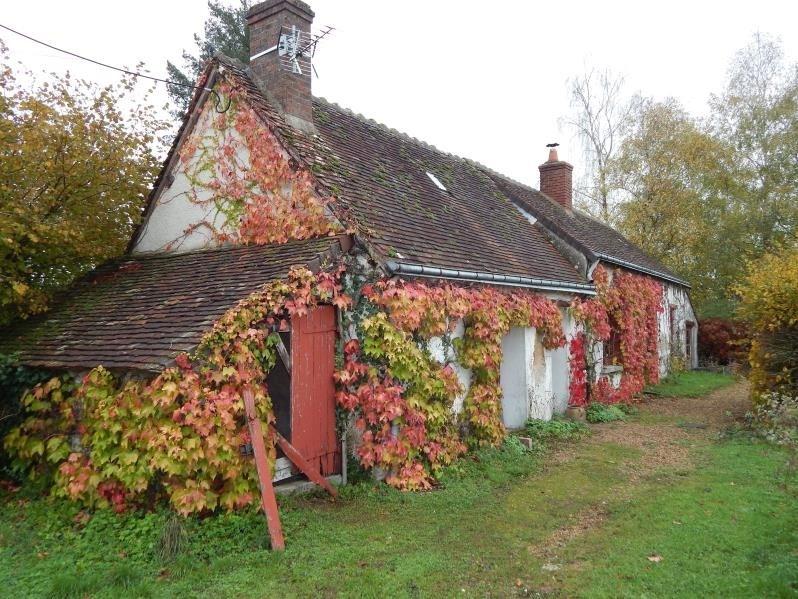 Vente maison / villa Vendôme 64000€ - Photo 1