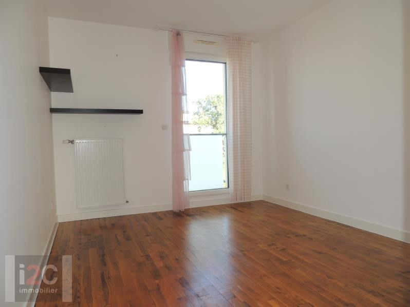 Location appartement Prevessin-moens 3200€ CC - Photo 5
