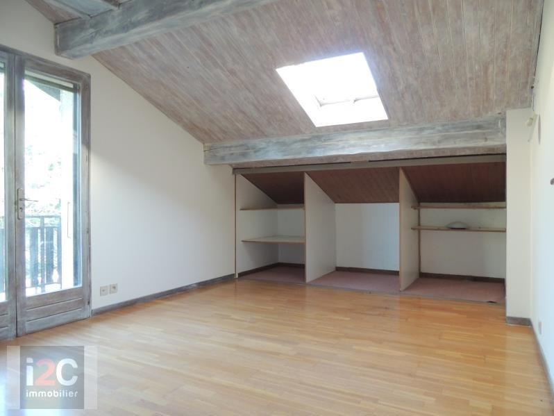 Vente maison / villa Ferney voltaire 810000€ - Photo 6
