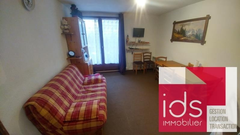 Vente appartement La ferriere 60 000€ - Photo 2