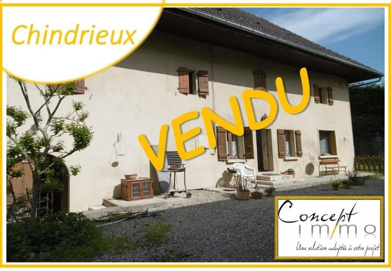 Sale house / villa Chindrieux 160 500€ - Picture 1