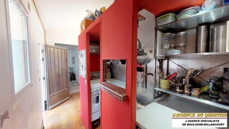 Revenda apartamento Paris 17ème 384000€ - Fotografia 5