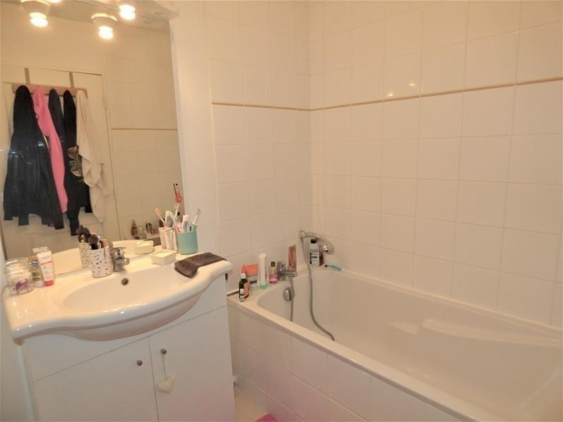 Sale apartment Yzeure 91000€ - Picture 6
