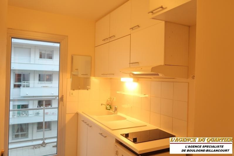 Vente appartement Boulogne billancourt 283 000€ - Photo 5