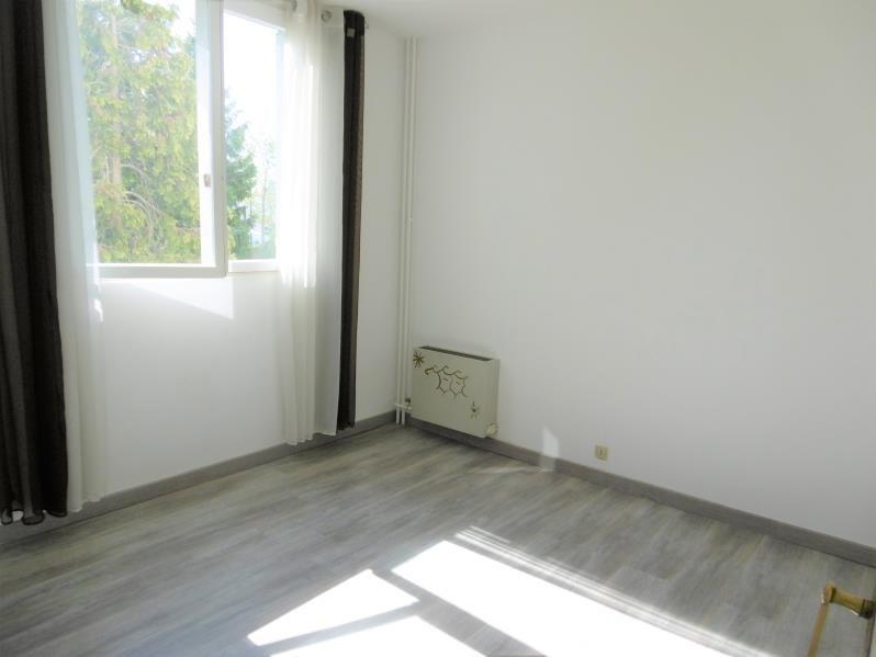 Sale apartment Pierrefitte sur seine 192000€ - Picture 4